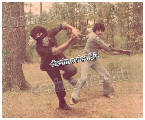 Goonj (1977) Lollywood Lobby Card Still