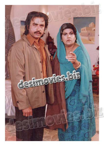 Ghulam Mohiuddin (1975-Present) Lollywood Star