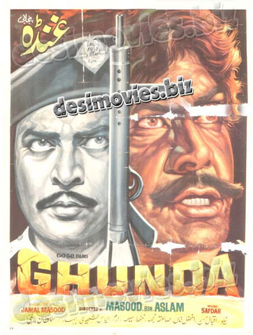 Ghunda (1978) Lollywood Original Poster