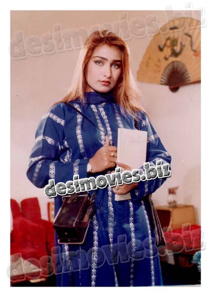 Zehreelay (1990) Lollywood Lobby Card Still