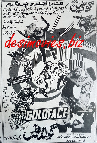 Goldface (1967) Press Ad 1969