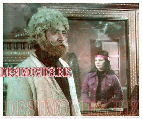 Goonj (1977) Lollywood Lobby Card Still 5