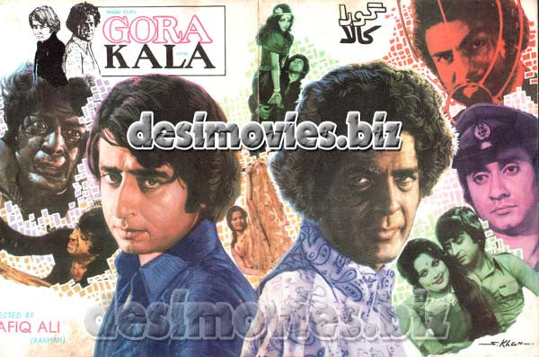 Gora Kala (1977) Lollywood Original Booklet & Adverts