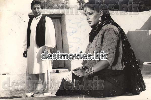 Gori Diyan Jhanjaran (1990) Lollywood Lobby Card Still