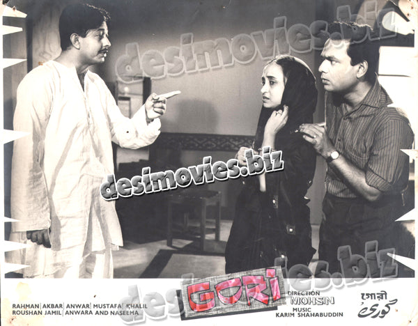 Gori (1968) Lollywood Lobby Card Still 2
