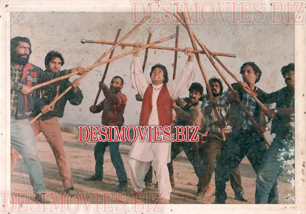 Gori Diyan Jhanjaran (1990) Lollywood Lobby Card Still 1