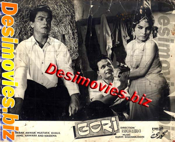 GORI (1968) Lollywood Lobby Card Still D