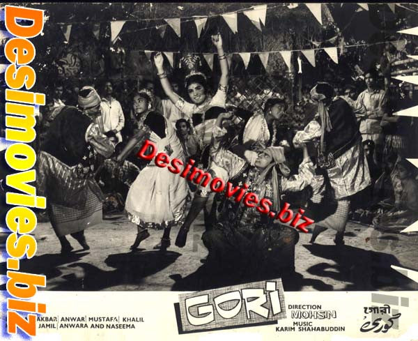 GORI (1968) Lollywood Lobby Card Still
