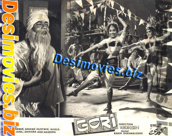 GORI (1968) Lollywood Lobby Card Still B