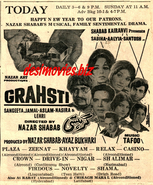 Grahsti (1971) Press Ad - Karachi 1971