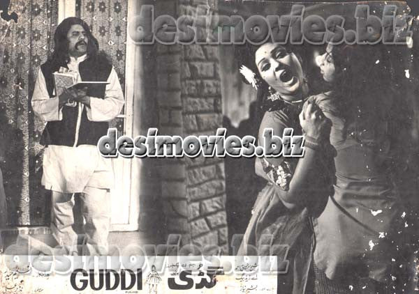 Guddi (1975)  Lollywood Lobby Card Still
