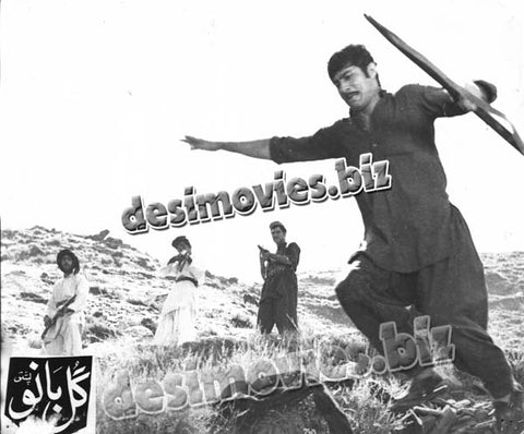 Gul Bano (1978) Lollywood Lobby Card Still-1