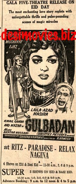 Gulbadan (1960) Press Ad - Karachi 1960