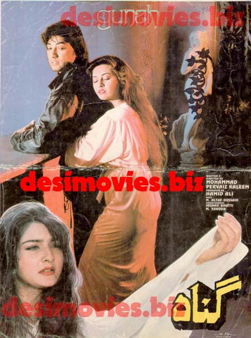Gunah (1993) Lollywood Original Booklet