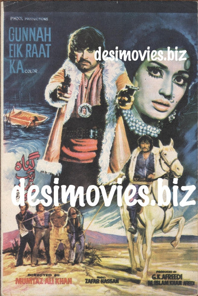 Gunnah Ek Raat Ka (1979)  Lollywood Original Booklet