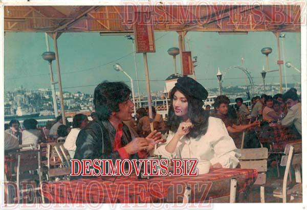 Hulchal (1985) Lollywood Lobby Card Still 1