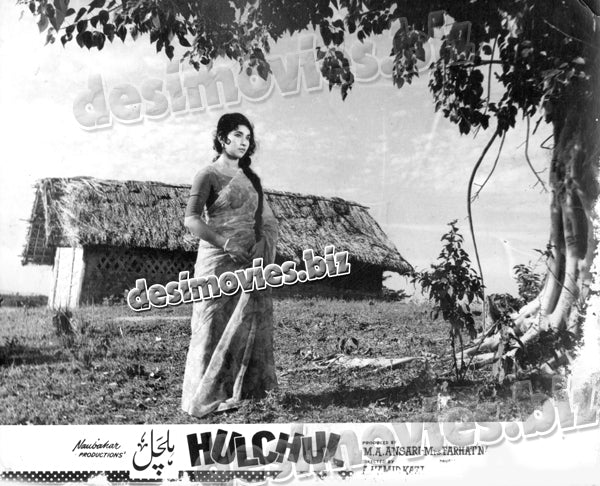 Hulchul (1968) Lobby Card Still 1