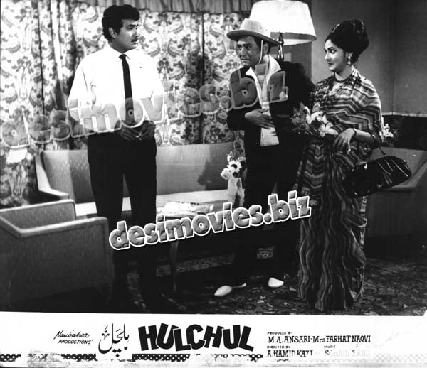 Hulchul (1968) Lobby Card Still