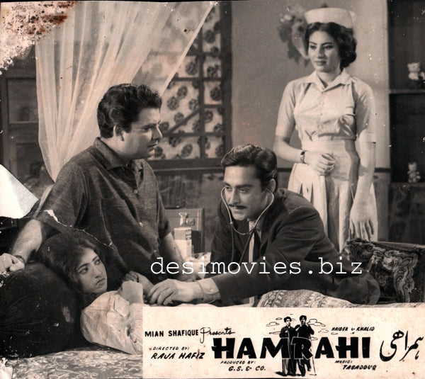 Hamrahi (1969) Lobby Card Still