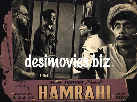 Hamrahi (1966) Lobby Card Still