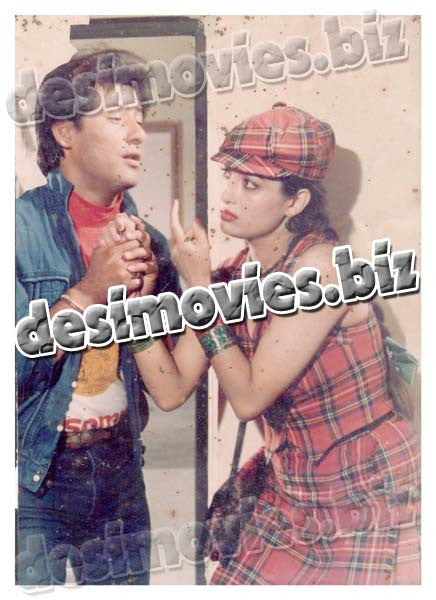 Hangama (1988) Lollywood Lobby Card Still 3