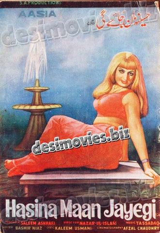 Haseena Maan Jaye Gi (1980) Lollywood Original Booklet