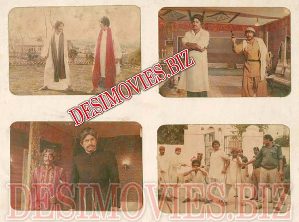 Haebat Khan (1984) Lollywood Lobby Card Still 10