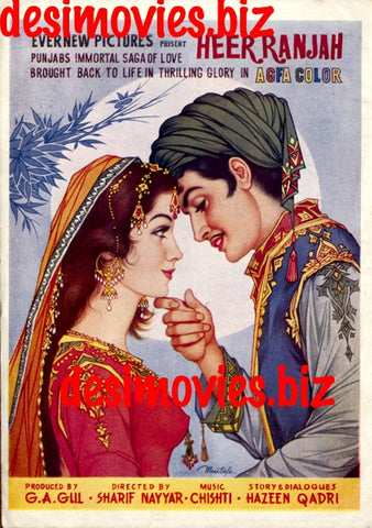 Heer Ranjha (1970) Lollywood Original Booklet