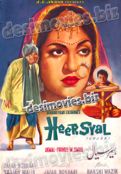 Heer Syal (1965) Movie Booklet