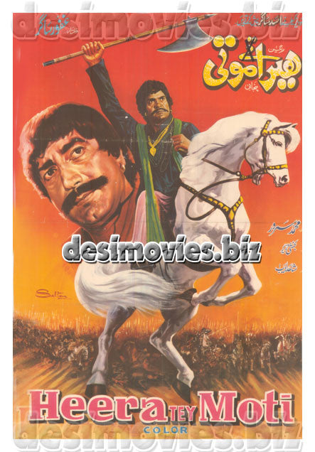 Heera Moti (1983)  Lollywood Original Poster A
