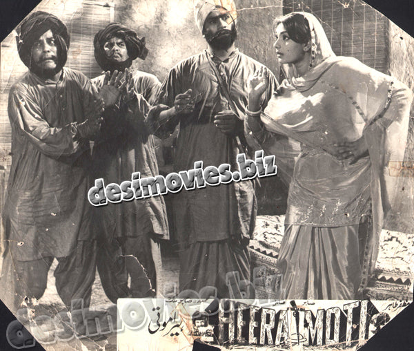 Heera Moti (1972) Lollywood Lobby Card Still D