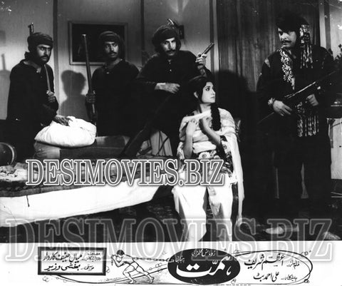 Himmat (1977) Lobby Card Still 1