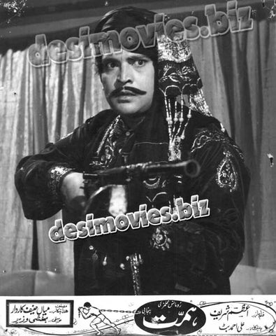 Himmat (1977) Lobby Card Still