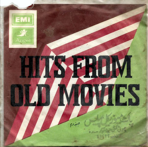 Hits From Old Movies (1967)