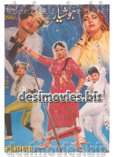 Hoshiyaar (1990)  Lollywood Original Poster A