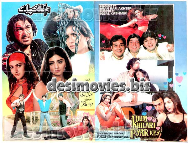 Ham Khilari Pyar Kay  (2000) Lollywood Original Booklet