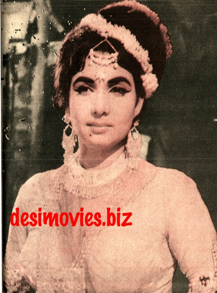 Husna (1968) Lollywood Star