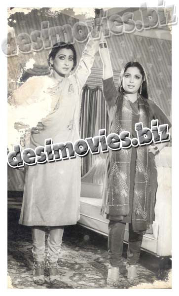 Aik Din Bahu Ka (1982) Lollywood Lobby Card Stil 4