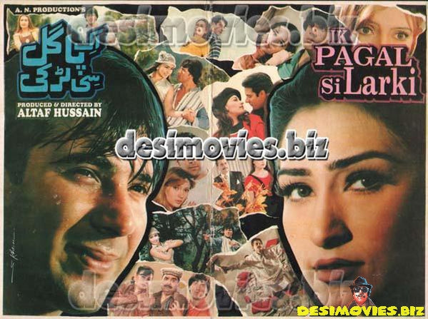 Ik Pagal Si Larki (1999) Lollywood Original Booklet