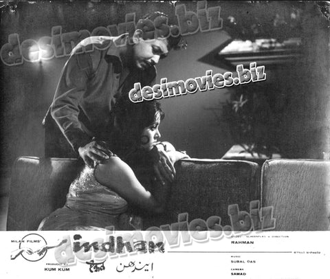 Eindhan=indhan (1966) Lollywood Lobby Card Still