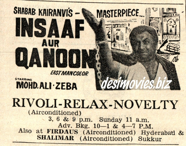 Insaf aur Qanoon (1971) Press Ad - Karachi 1971