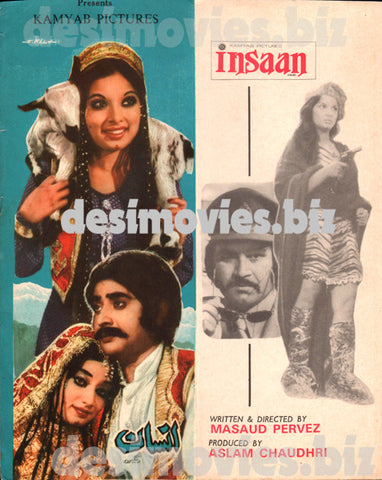 Insan (1977) Lollywood Original Booklet