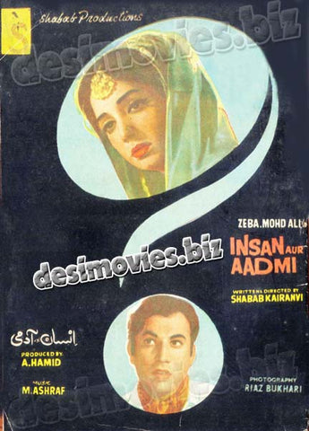Insan aur Aadmi (1970) Lollywood Original Booklet