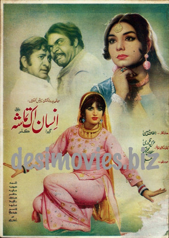 Insan Ek Tamasha (1972) Lollywood Original Booklet