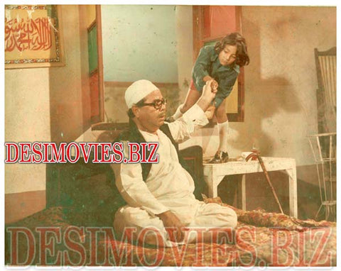 Insaniyat (1976) Lollywood Lobby Card Still
