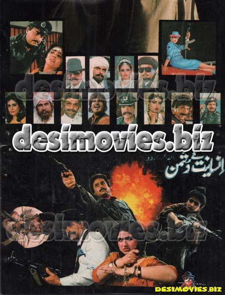 Insaniyat Ke Dushman (1990) Lollywood Original Bookle A