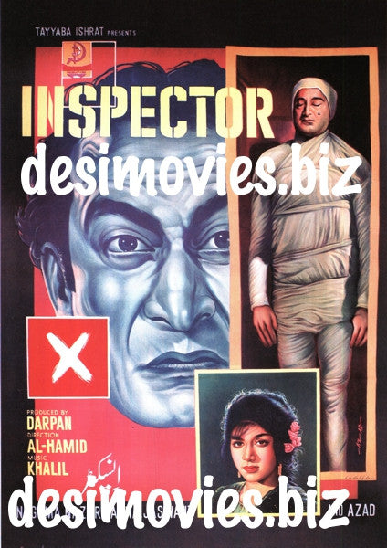 Inspector X (1964) Booklet
