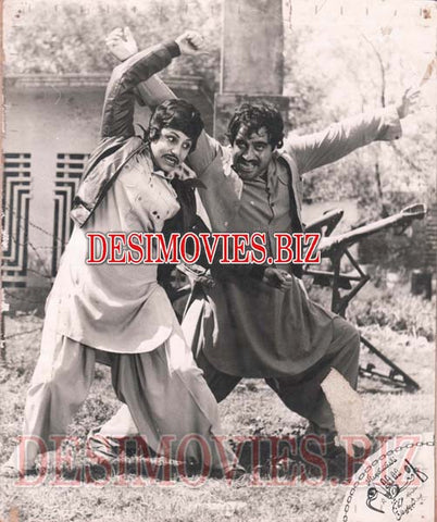 Inteqam (pashto) (1979) Lollywood Lobby Card Still