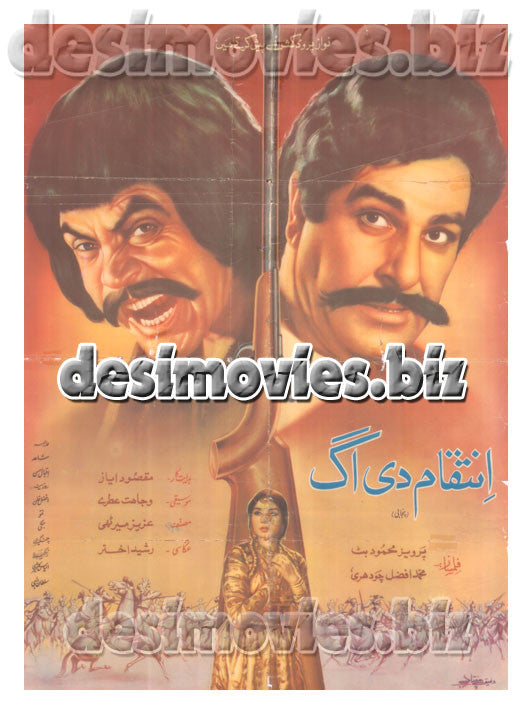 Inteqam di Agg (1977)  Lollywood Original Poster