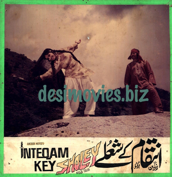 Inteqam ke Sholay (1976) Lobby Card Still A